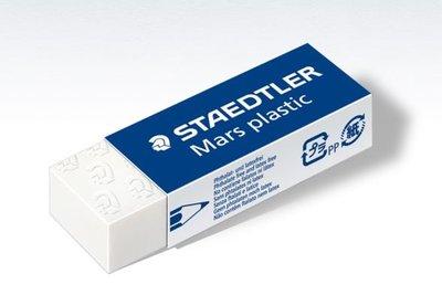 STAEDTLER Gum 526 50