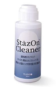 Stamp Cleaner Stazon SZL-56