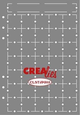 Crealies Journalzz & Plannerzz - Stencil: Journaling Maand Pagina A